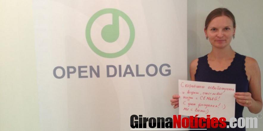 alt - Open Dialog