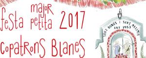 Festa Petita de Blanes dins 21 d'Agost